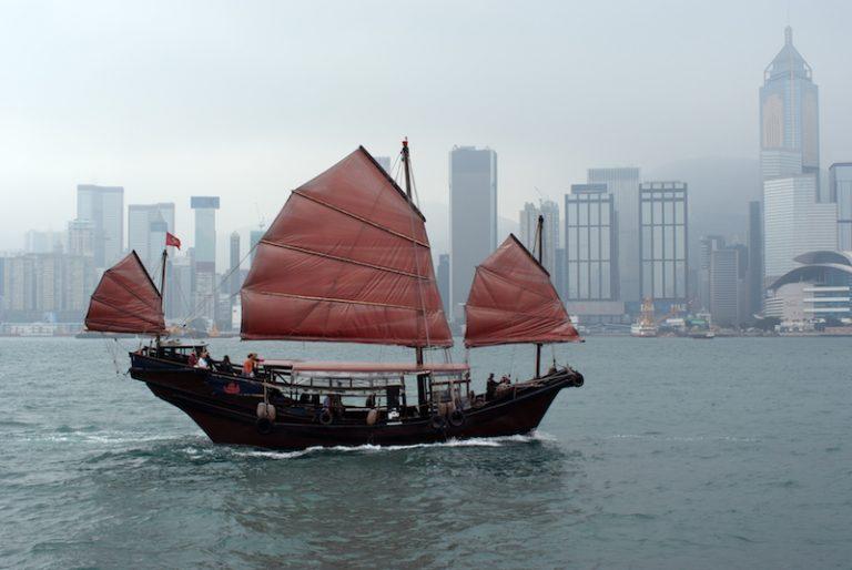 Ľoď Hong Kong